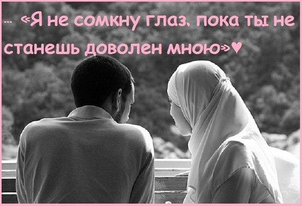 люблю тебя жена: