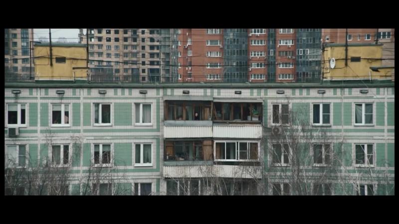 THE SMOKE ( Дым )