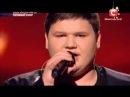 Сашко Порядинський - Я не такий (Олександр Пономарьов cover) / Гала-концерт (04.01.14) /«Х-фактор-4»