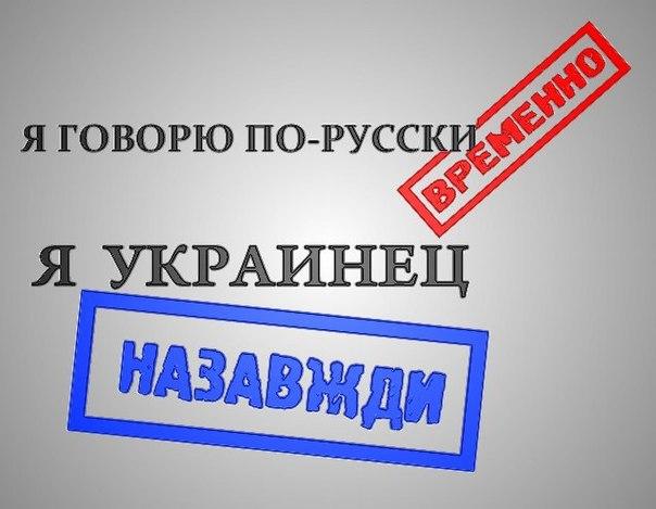 Оппозиция зарегистрировала в Раде новый законопроект по лечению Тимошенко - Цензор.НЕТ 5137