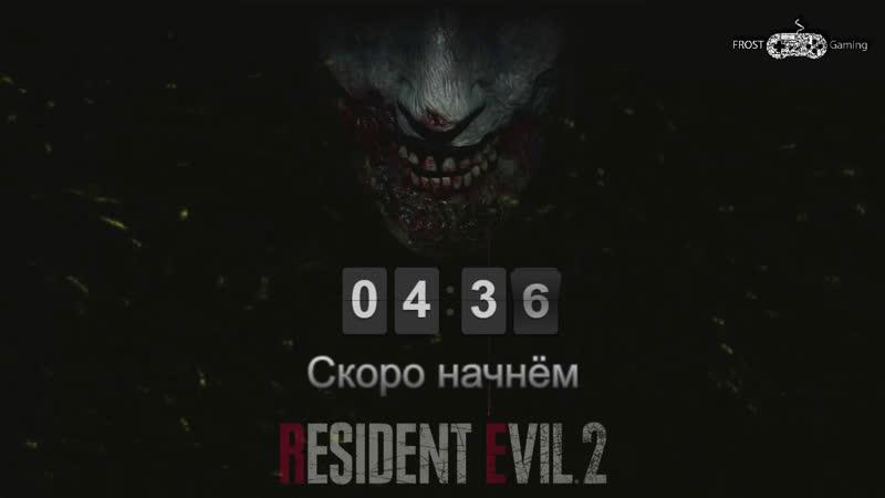 Resident Evil 2 Remake 2019 Левон Оганезов Закачиваем второе прохождение