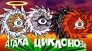 THE BATTLE CATS КАРНАВАЛ ТОРНАДО В БАТЛ КЭТС I Deadly Carnival II ITornado Carnival Deadly