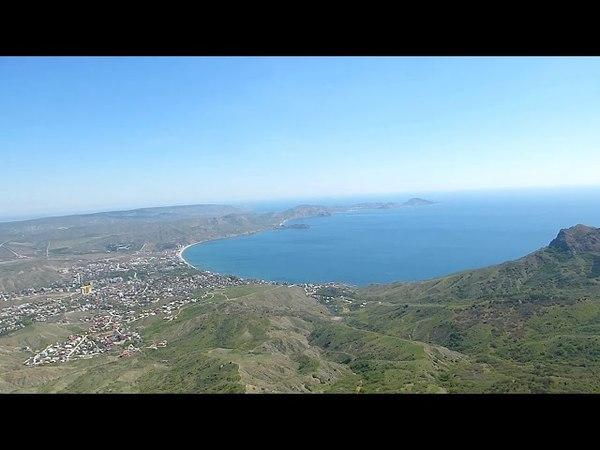 Крым 2018 Карадаг Коктебель Взгляд с вершины Сюрю Кая Crimea Russia
