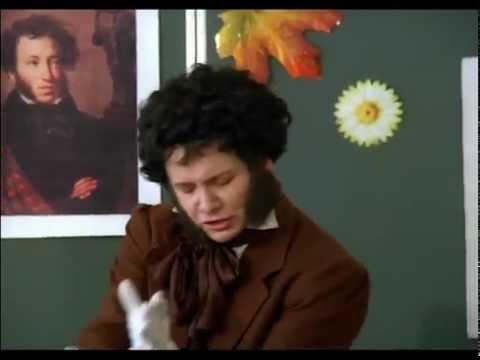 Киножурнал Ералаш • Ералаш №274 Пушкин.net