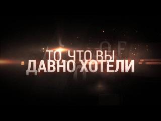 По всем вопросам скайп boris201134