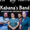 27 апреля | KABANA'S BAND | Rock&Roll CLUB