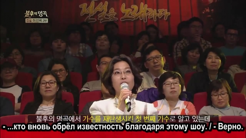 [jessgp]_Immortal Songs 2_рус.саб_Lee Sun Hee_Special-2_Shin Yongjae, Yoon Minsoo, Girls Day, ALi more