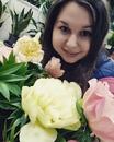 Зарина Ибраева