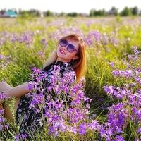Людмила Костенко, 30 лет, Житомир, Украина