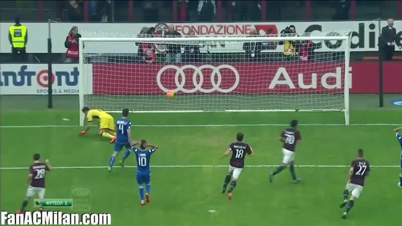 9 тур Милан 2-1 Суссуоло (25.10.15)