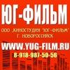 """ООО """"Киностудия """"Юг-Фильм"""""""