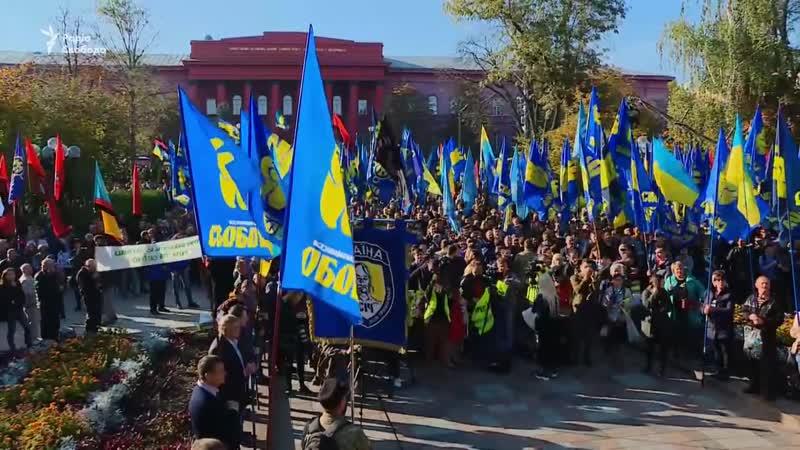 Київ 14 10 2018 Покрова День Захисника України 76 річниця з дня створення УПА Мітинг Марш Урочиста частина