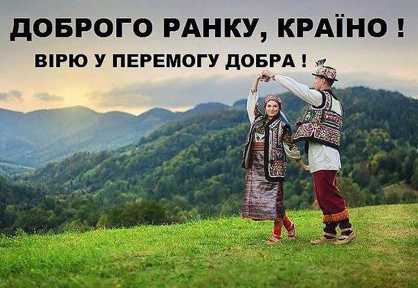 Будет проведена масштабная ревизия всех украинских музеев и библиотек, - Нищук - Цензор.НЕТ 3392