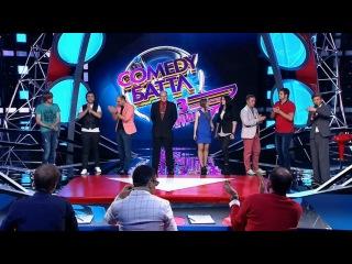Comedy Баттл - Импровизация участников (2 тур, сезон 1, выпуск 30, эфир 13.12.2013)