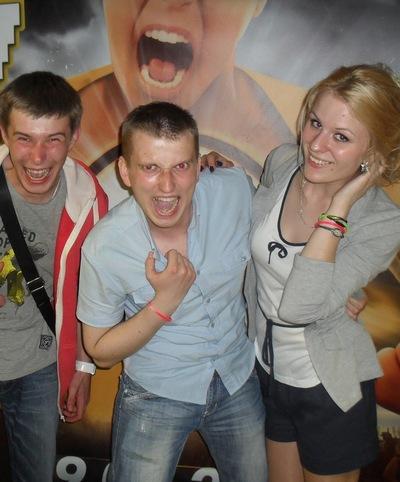 Alexandr Boshuk, 29 октября 1993, Брест, id65449124
