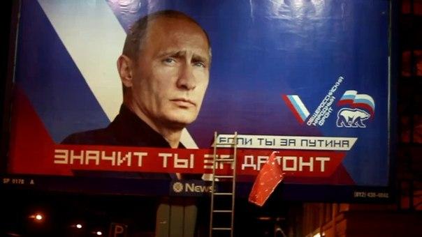 Хакеры атаковали ряд финучреждений США: не исключают, что это месть россиян за санкции - Цензор.НЕТ 1251