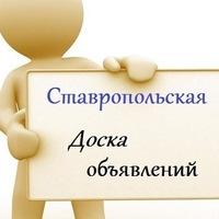 stav_ad