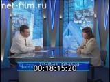 Час пик (06.06.1996) Валерия Нарбикова