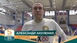 А.Акуленко