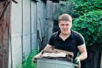 Евгений Кугушев, 29 июня 1987, Москва, id139782202