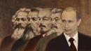 Суть Революционера, Сергей Савельев