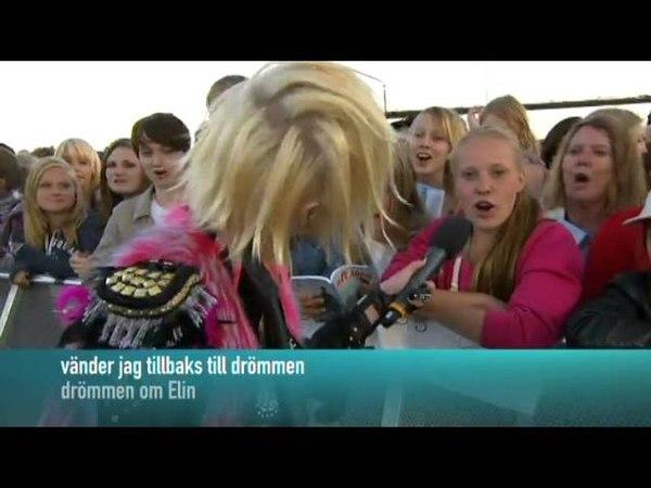 Yohio - Drömmen om Elin (Live @ Allsång på Skansen)
