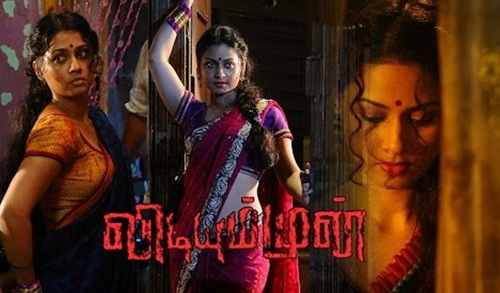 Vidiyum Munn In Hindi Dubbed Torrent