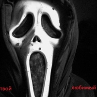 Дмитрий Абрамов, 30 апреля 1983, Самара, id229060403