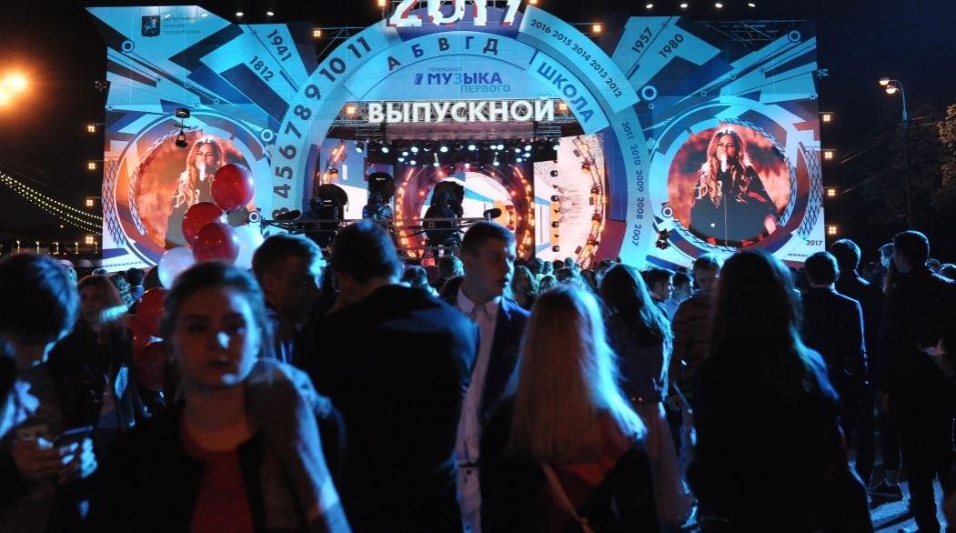 Выпускной в парке Горького 2018: дата, программа, кто будет выступать, фото