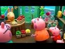 Peppa Pig en español. ¿Dónde está George? Peppa Pig, Mamá Pig y Papá Pig están buscando a George