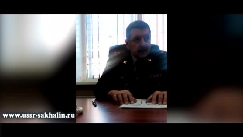 Граждане СССР Разговор с начальником МВД Часть 1