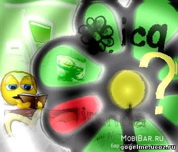 Взлом ICQ номера при помощи программы IPDBrute. Форум АНТИЧАТ - Как взлома