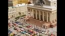 Музей Гранд Макет «Россия»