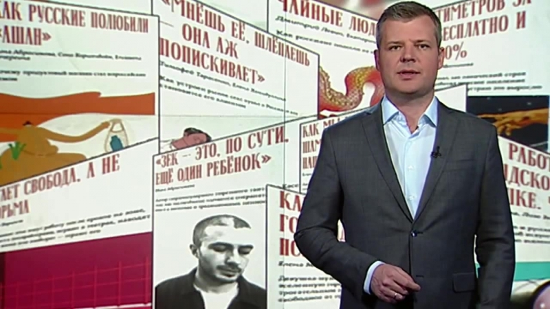 Россия 24 - КЕМЕРОВО. ТРУПОЕДЫ ОГРЫЗАЮТСЯ ТРЕЙЛЕР