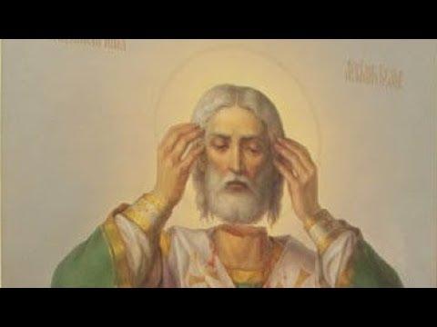 Церковный календарь 16 июня 2018. Священномученик Лукиан Бельгийский (ок. 81-96).