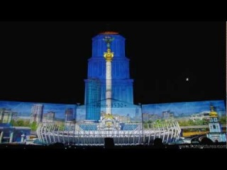 Улётное 3D-шоу: история Киева за 10 минут