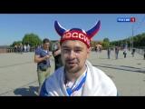 Россия - Египет. 19 июня в 21:00 на телеканале «Россия»