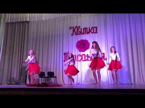 Колектив естрадного танцю «Діамант» - «Валянки», Ложкарівський СБК