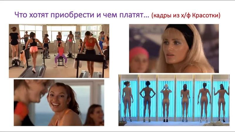 13.12.18 Правильное питание при физических нагрузках И.Яковлева