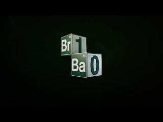 Breaking Bad: 10th Anniversary (Comic-Con 2018 Exclusive)