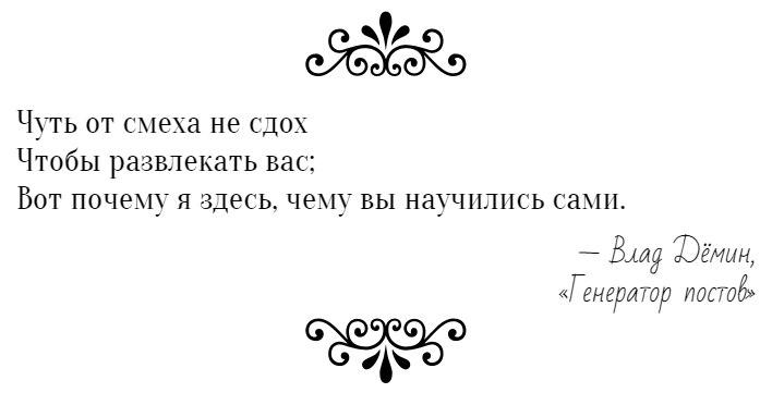 Влад Дёмин  