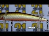 Pontoon21 Agarron Lure (417 CB Natural Brown)