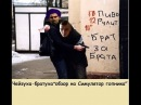 Антон Чейз. Четкий обзор на Симулятор гопника .