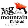 Bigmountain.ru - фрирайд, восхождения на Кавказе