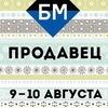Бизнес Молодость Узбекистан---Ташкент