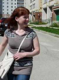 Ольга Василевская, 10 марта , Москва, id74090101