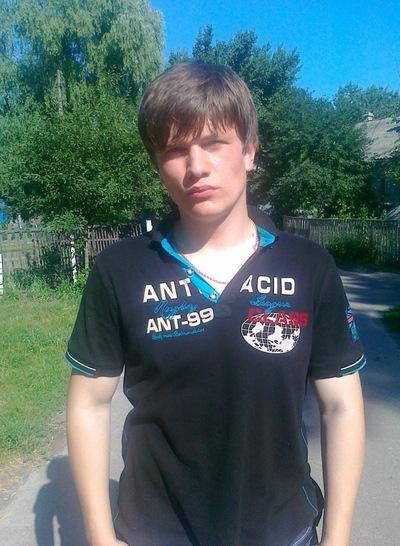 Сергей Туз, 4 августа 1994, Чернигов, id179742448