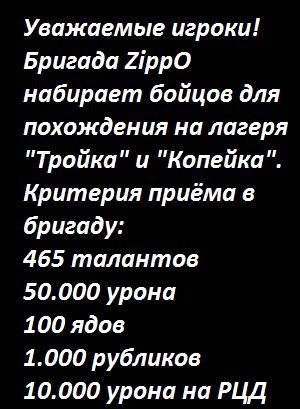 блатные аватарки: