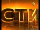 Новости 24 РЕН ТВ 20 09 2011 Осокин в своём репертуаре