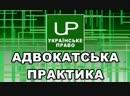 Повідомлення про прийняття на роботу Судова практика Українське право Випуск від 2018 11 04